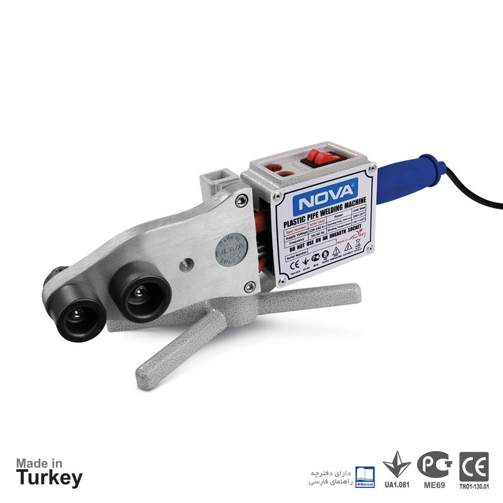 category - Pipe Welding machine Turkey%